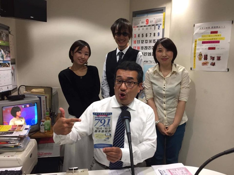 かわさきFM