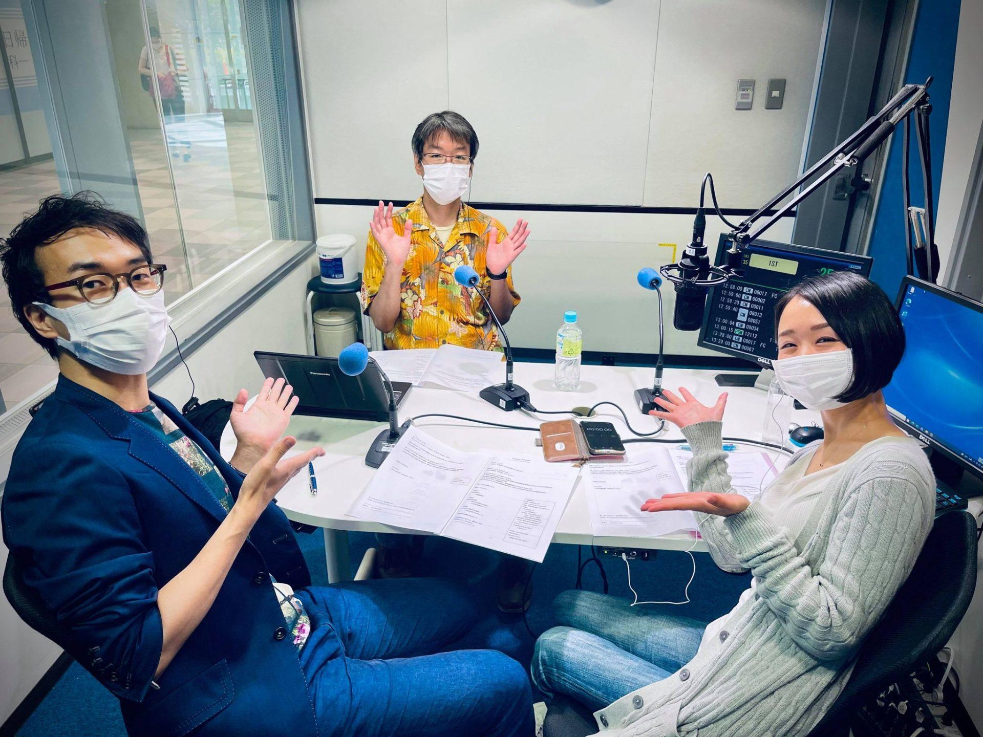 大森ラジオ 8月 第1週目は!